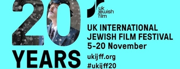 UK International Jewish Film Festival 2016