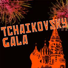 Win one of five pairs of tickets to a Tchaikovsky Gala!